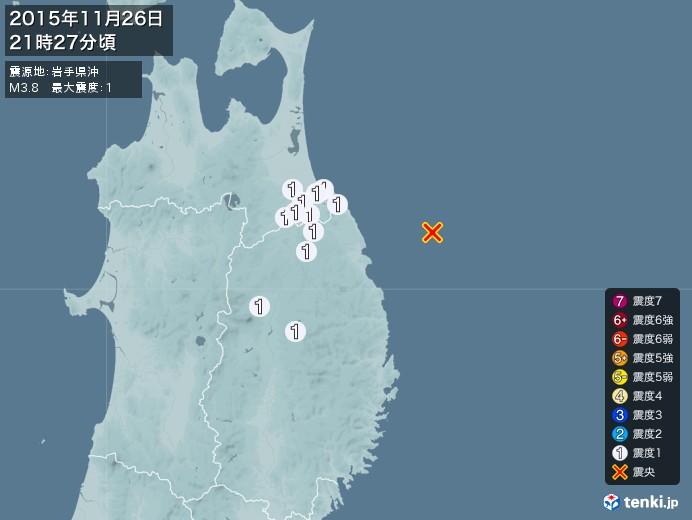 地震情報(2015年11月26日21時27分発生)