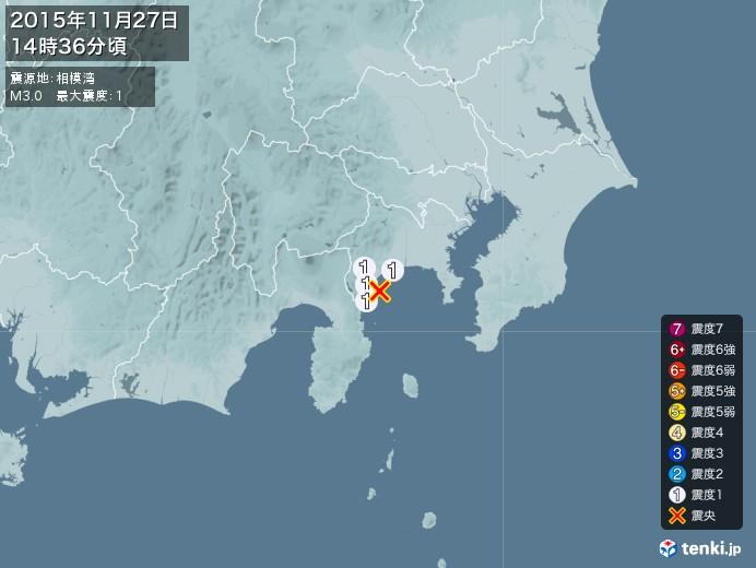 地震情報(2015年11月27日14時36分発生)