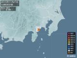 2015年11月27日14時36分頃発生した地震