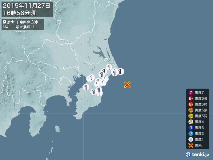 地震情報(2015年11月27日16時56分発生)