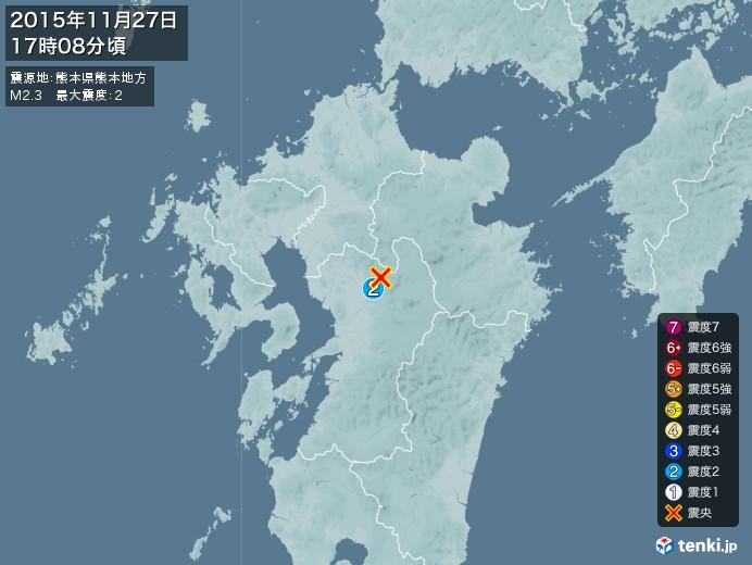 地震情報(2015年11月27日17時08分発生)