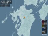 2015年11月27日17時08分頃発生した地震