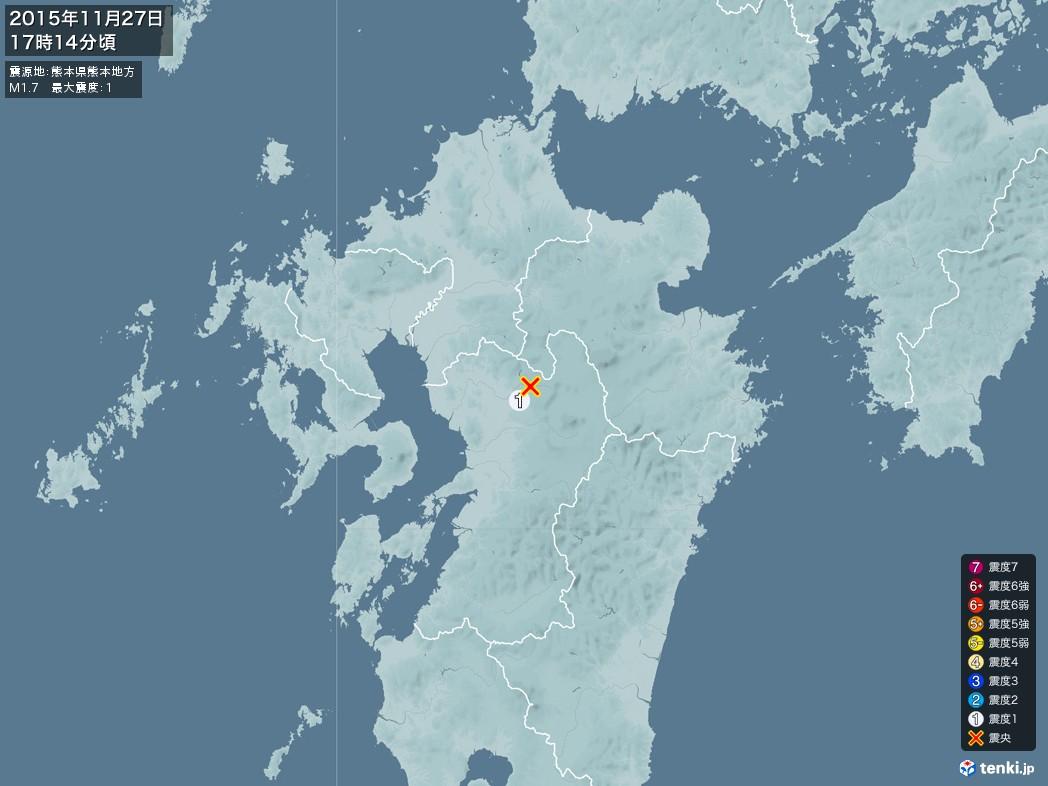 地震情報 2015年11月27日 17時14分頃発生 最大震度:1 震源地:熊本県熊本地方(拡大画像)