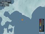2015年11月28日00時50分頃発生した地震