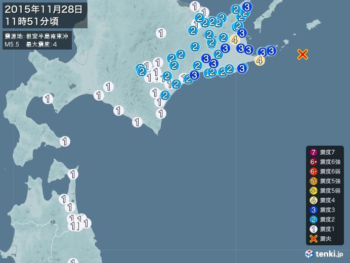 地震情報(2015年11月28日11時51分発生)