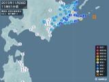 2015年11月28日11時51分頃発生した地震