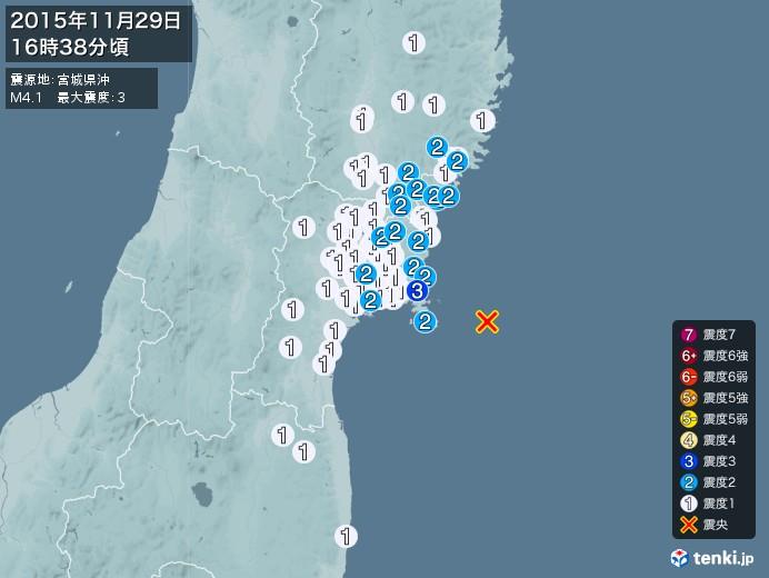 地震情報(2015年11月29日16時38分発生)