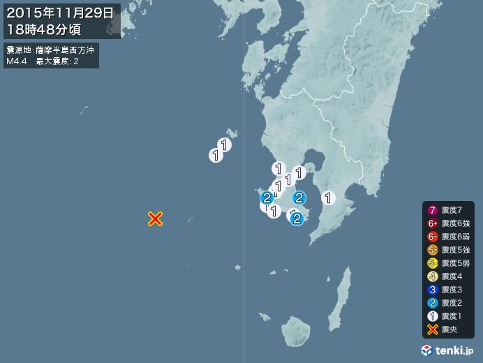 地震情報(2015年11月29日18時48分発生)