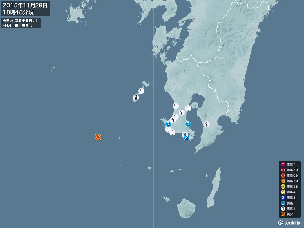 地震情報 2015年11月29日 18時48分頃発生 最大震度:2 震源地:薩摩半島西方沖(拡大画像)