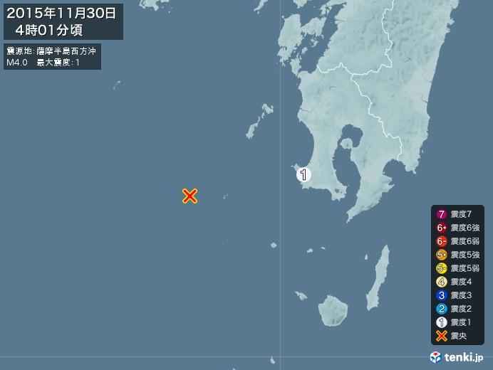 地震情報(2015年11月30日04時01分発生)