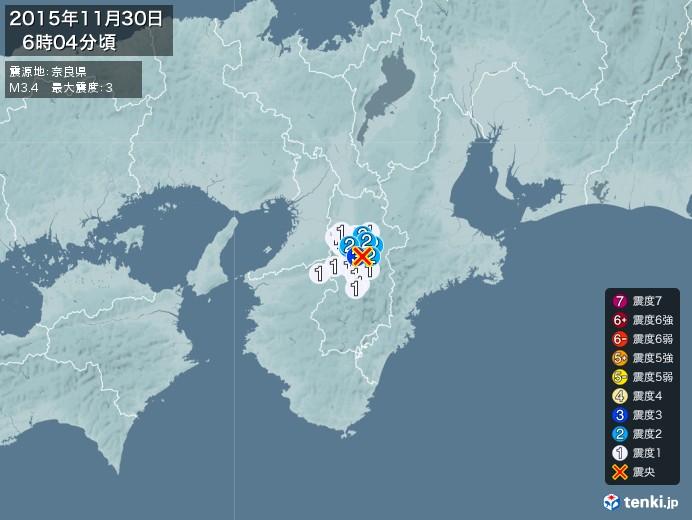 地震情報(2015年11月30日06時04分発生)