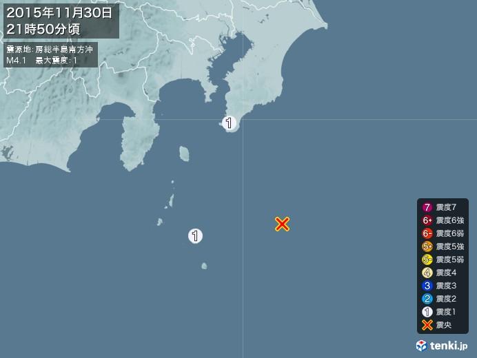 地震情報(2015年11月30日21時50分発生)
