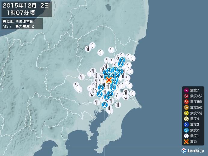 地震情報(2015年12月02日01時07分発生)
