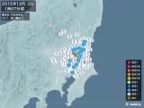 2015年12月02日01時07分頃発生した地震