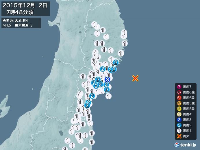 地震情報(2015年12月02日07時48分発生)