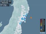 2015年12月02日07時48分頃発生した地震