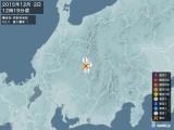 2015年12月02日12時19分頃発生した地震