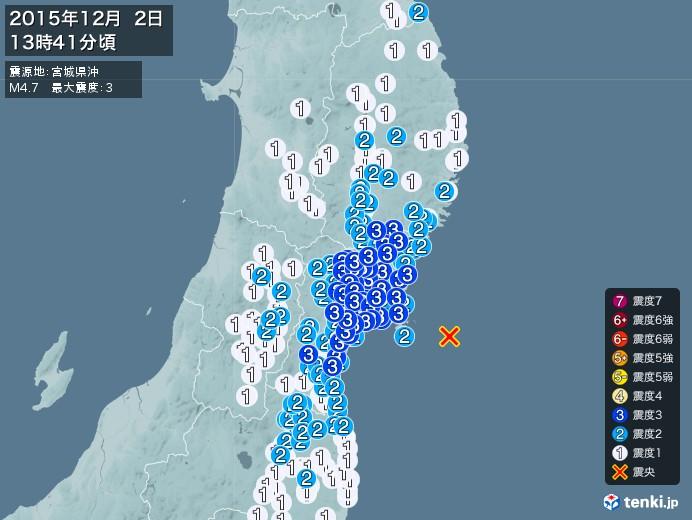 地震情報(2015年12月02日13時41分発生)