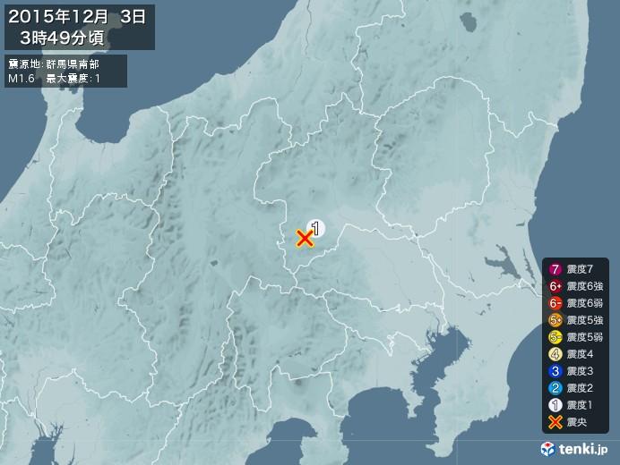 地震情報(2015年12月03日03時49分発生)