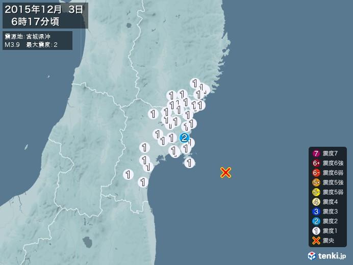 地震情報(2015年12月03日06時17分発生)