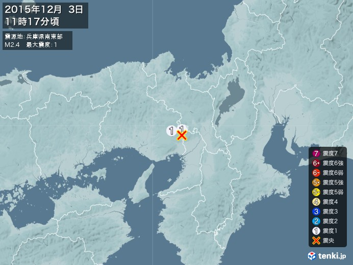地震情報(2015年12月03日11時17分発生)