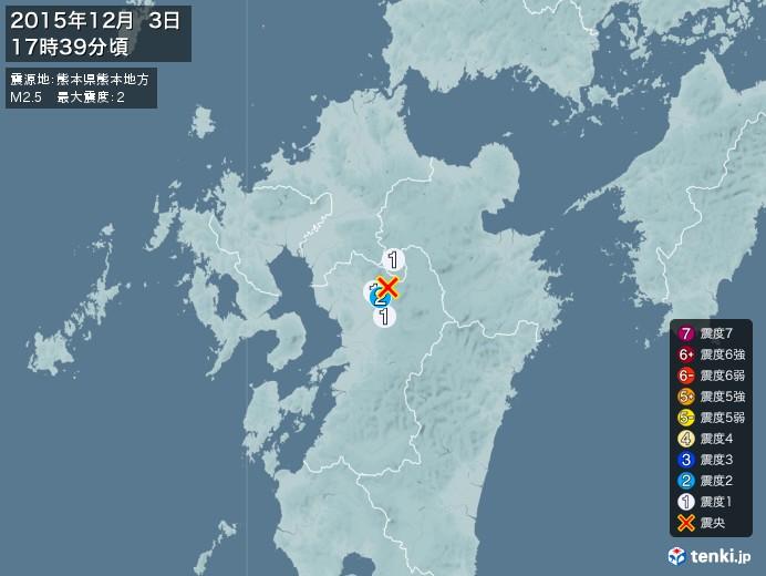 地震情報(2015年12月03日17時39分発生)