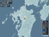 2015年12月03日17時39分頃発生した地震