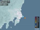 2015年12月03日21時21分頃発生した地震