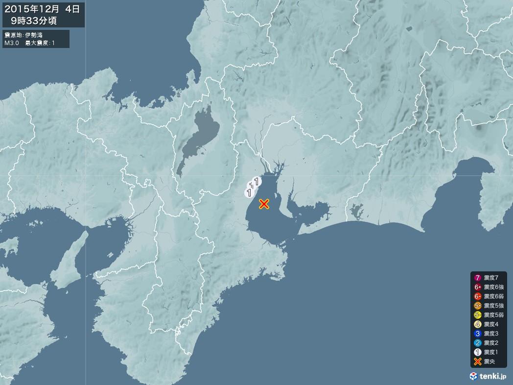 地震情報 2015年12月04日 09時33分頃発生 最大震度:1 震源地:伊勢湾(拡大画像)