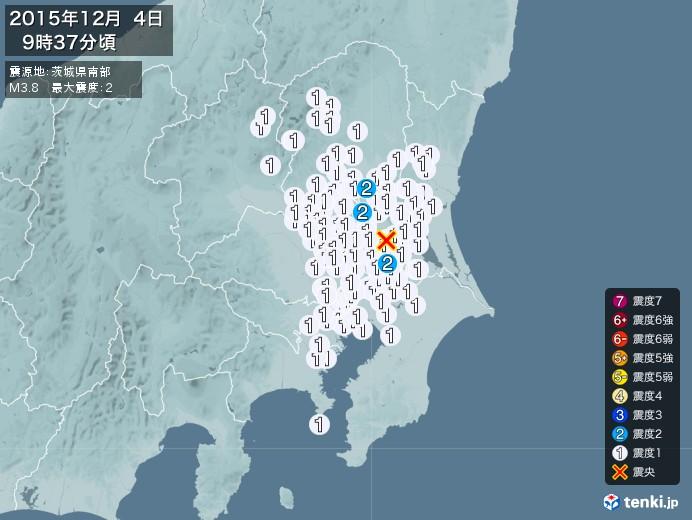 地震情報(2015年12月04日09時37分発生)
