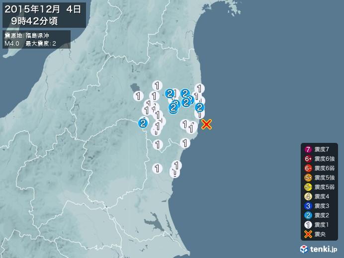 地震情報(2015年12月04日09時42分発生)