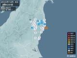 2015年12月04日09時42分頃発生した地震