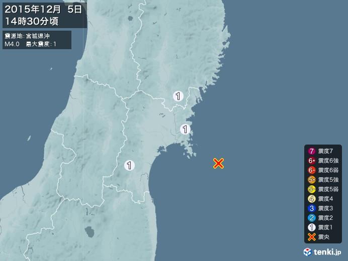 地震情報(2015年12月05日14時30分発生)