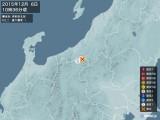 2015年12月06日10時36分頃発生した地震