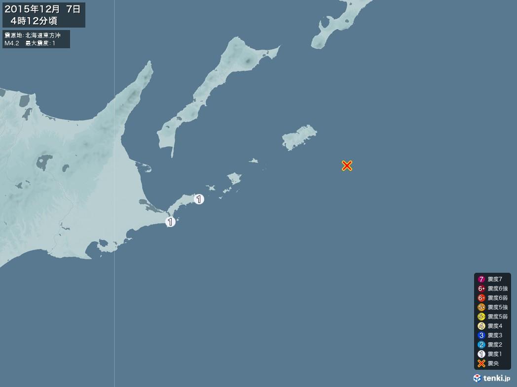 地震情報 2015年12月07日 04時12分頃発生 最大震度:1 震源地:北海道東方沖(拡大画像)