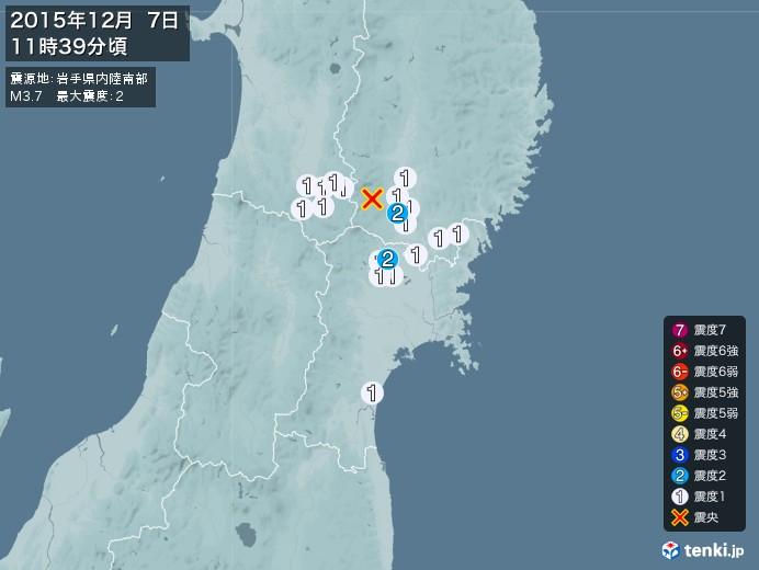 地震情報(2015年12月07日11時39分発生)