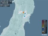 2015年12月07日11時39分頃発生した地震