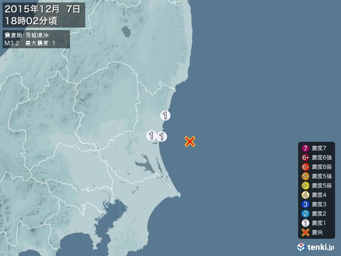 地震情報(2015年12月07日18時02分発生)