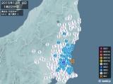 2015年12月08日01時22分頃発生した地震