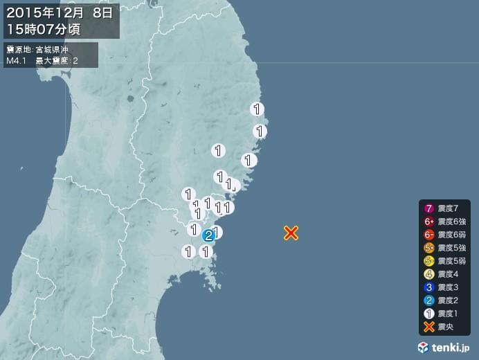 地震情報(2015年12月08日15時07分発生)