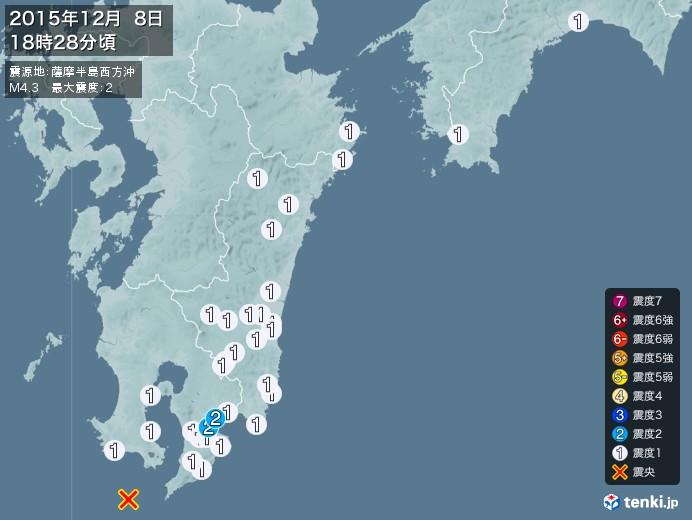 地震情報(2015年12月08日18時28分発生)