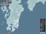 2015年12月08日18時28分頃発生した地震
