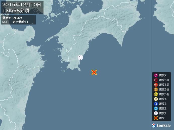 地震情報(2015年12月10日13時58分発生)
