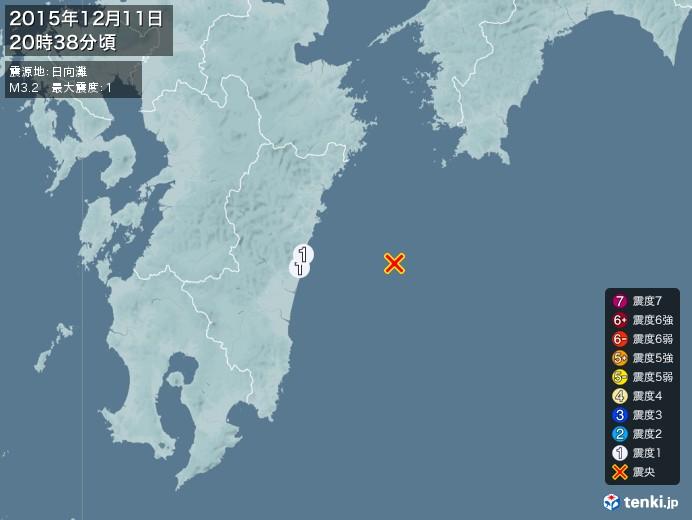地震情報(2015年12月11日20時38分発生)