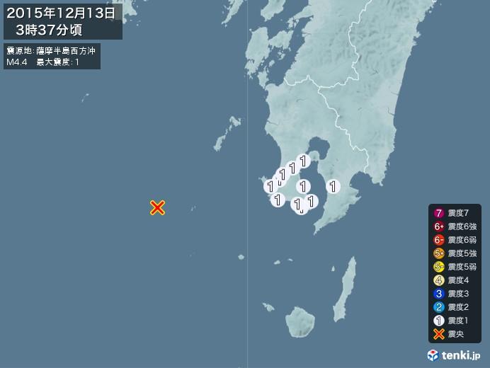 地震情報(2015年12月13日03時37分発生)