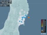 2015年12月13日06時05分頃発生した地震