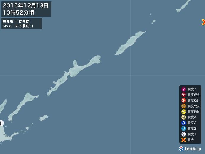 地震情報(2015年12月13日10時52分発生)