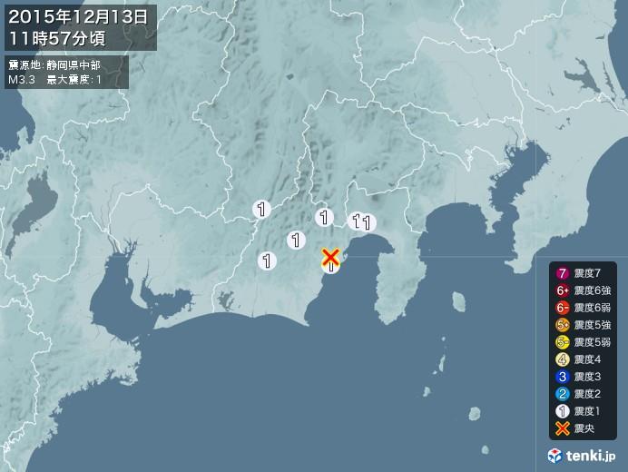 地震情報(2015年12月13日11時57分発生)