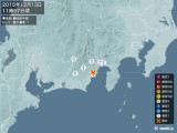 2015年12月13日11時57分頃発生した地震