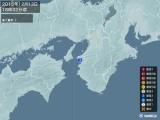 2015年12月13日18時32分頃発生した地震
